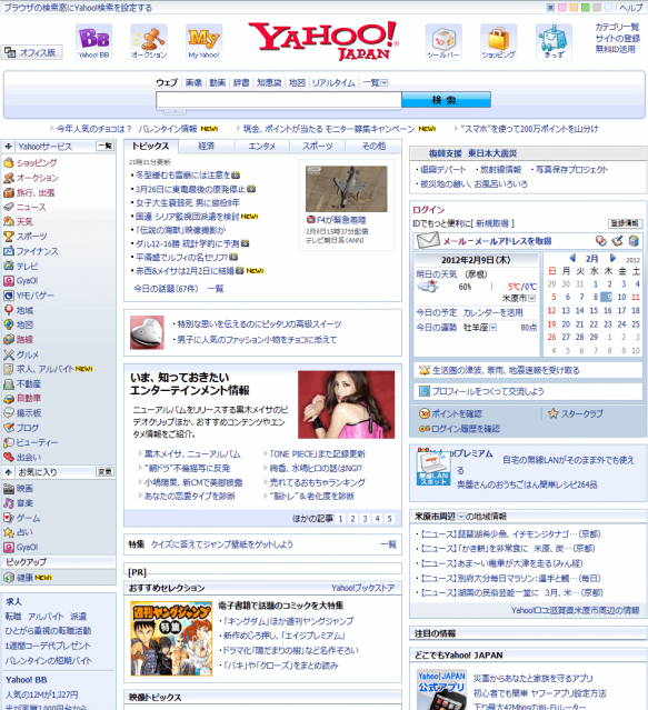 firefox120209.png