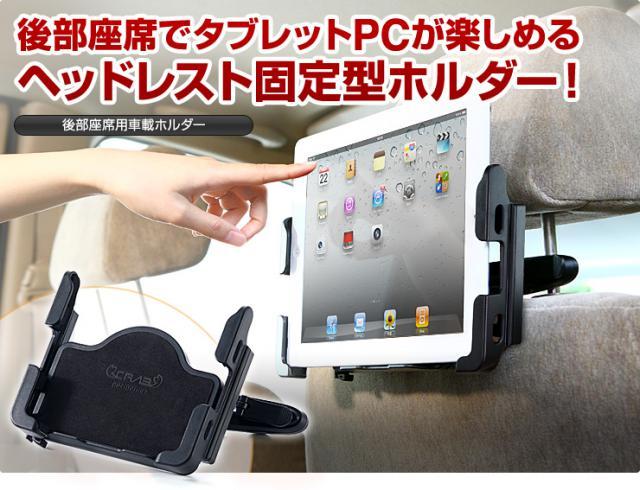 shasai-tablet.jpg