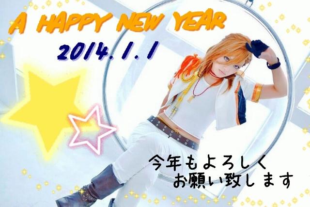 2013-12-31akeome (640x427)