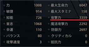 2013_01_14_02.jpg