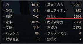 2013_01_14_03.jpg
