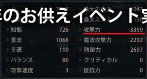 2013_01_14_04.jpg