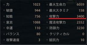 2013_01_14_05.jpg
