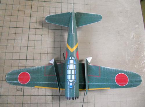 主翼補強1