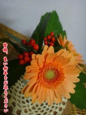 2011_1230_195323-DSC02344.jpg