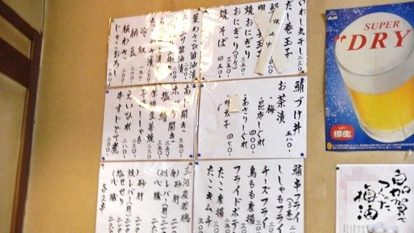 DSCN0266 - コピー