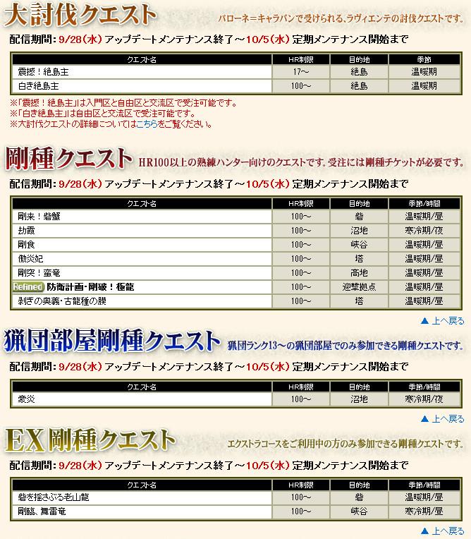 bdcam 2011-09-27 23-27-55-416