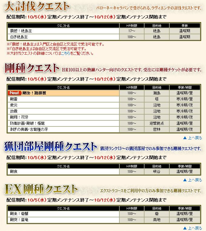 bdcam 2011-10-04 19-19-19-128