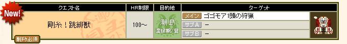 bdcam 2011-10-04 19-20-19-299