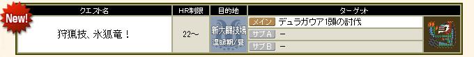 bdcam 2011-10-04 19-20-51-404
