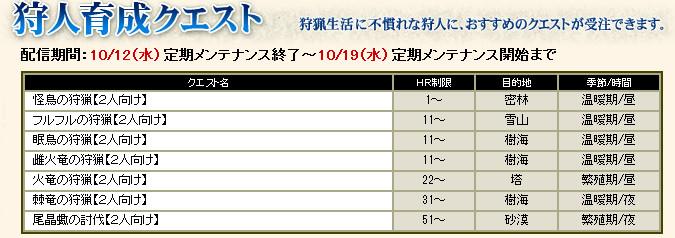 bdcam 2011-10-11 23-00-03-478