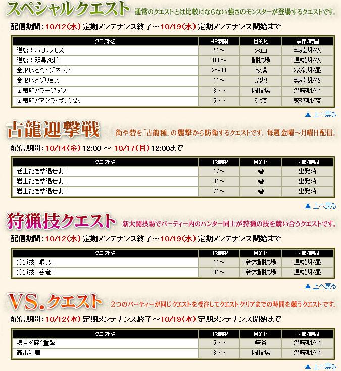 bdcam 2011-10-11 22-59-55-615