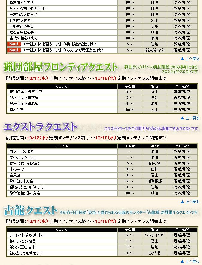bdcam 2011-10-11 22-59-43-164