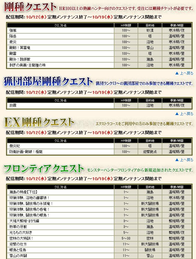 bdcam 2011-10-11 22-59-08-547