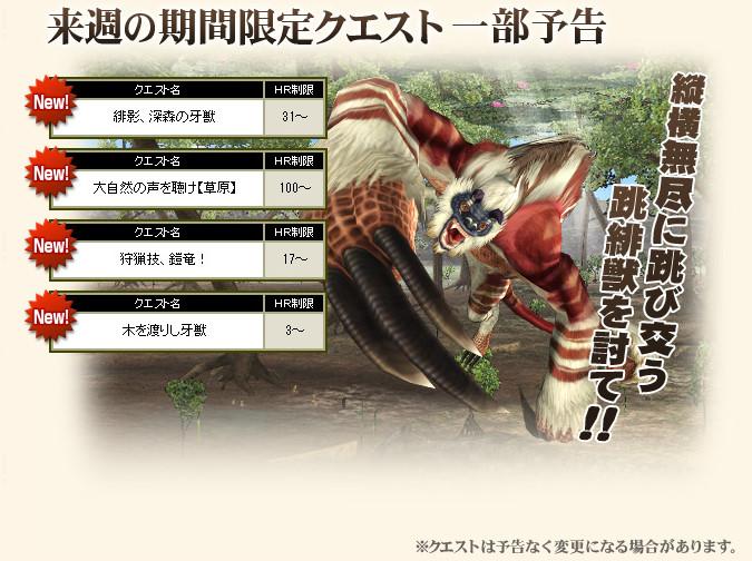 bdcam 2011-10-11 23-00-55-123