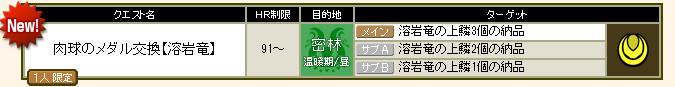 bdcam 2011-10-11 23-00-23-239