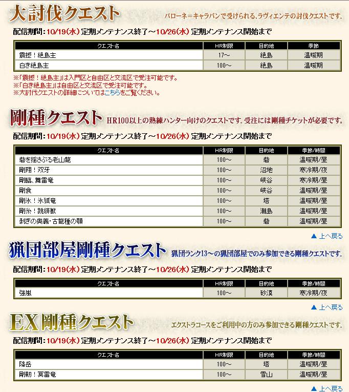 bdcam 2011-10-18 19-31-39-129