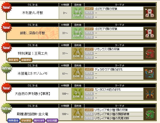 bdcam 2011-10-18 19-33-09-871