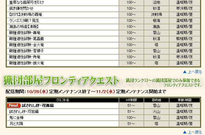 bdcam 2011-10-25 15-15-48-285