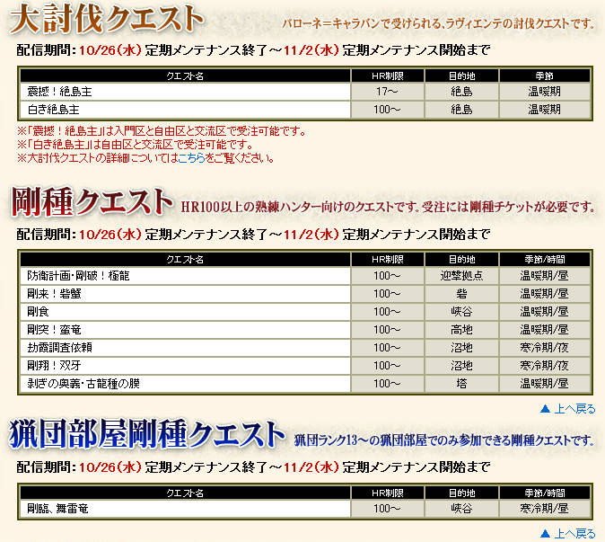 bdcam 2011-10-25 15-14-54-780
