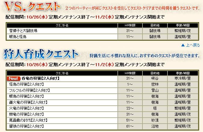 bdcam 2011-10-25 15-16-29-568