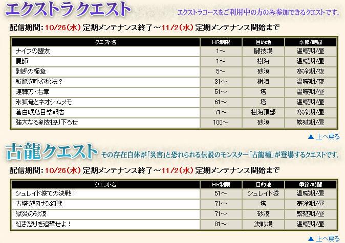bdcam 2011-10-25 15-16-02-379