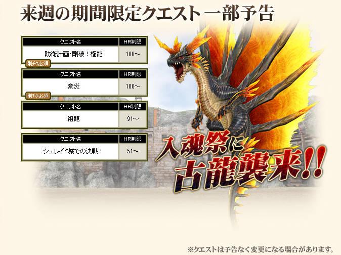 bdcam 2011-10-25 15-18-00-307
