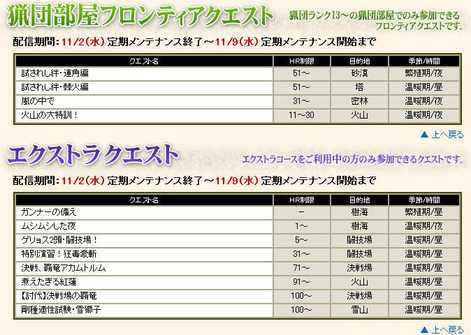 bdcam 2011-11-01 15-08-27-541