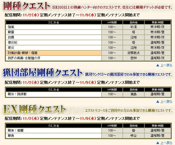 bdcam 2011-11-01 15-07-33-823