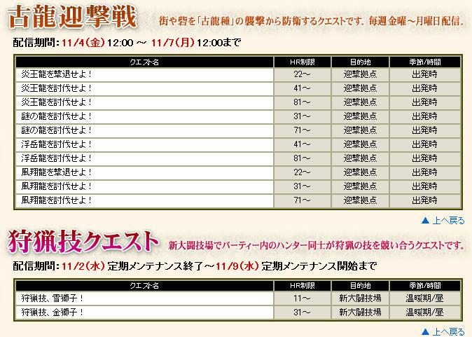 bdcam 2011-11-01 15-08-48-178