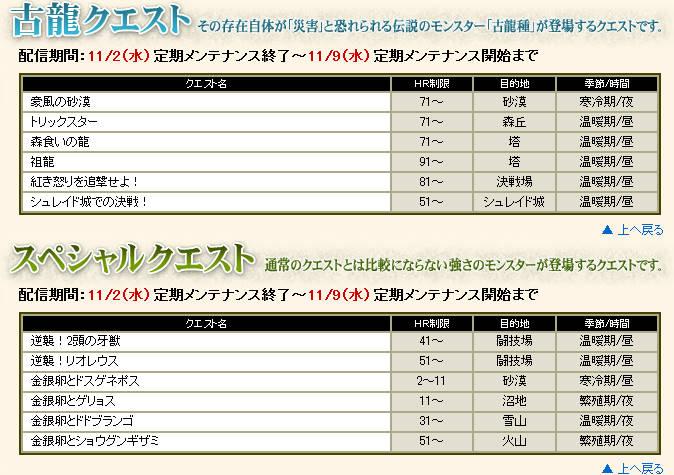 bdcam 2011-11-01 15-08-37-479
