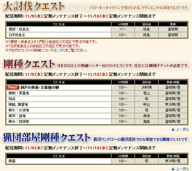 bdcam 2011-11-08 18-10-05-730