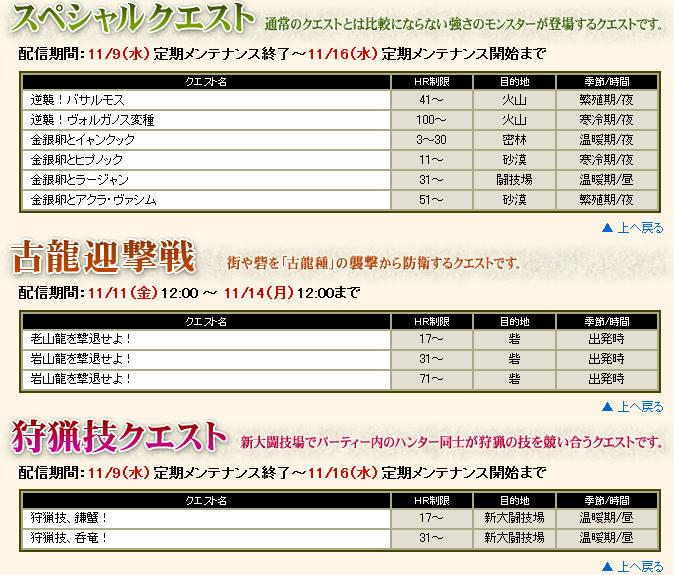 bdcam 2011-11-08 18-11-10-700