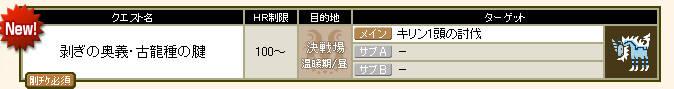 bdcam 2011-11-08 18-11-39-956