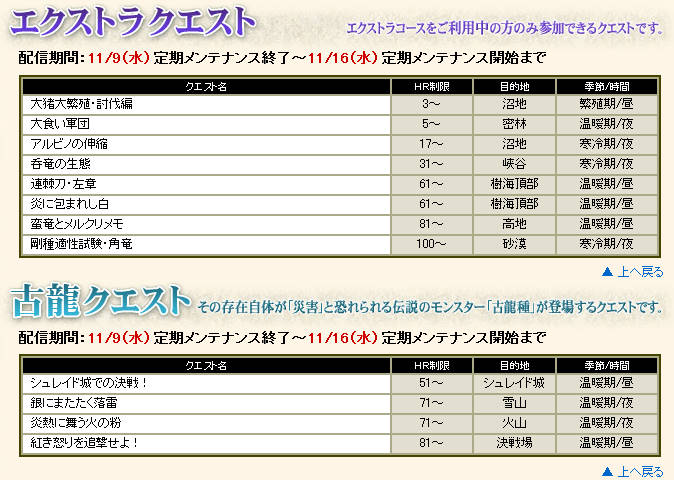 bdcam 2011-11-08 18-10-57-809