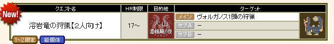 bdcam 2011-11-08 18-12-01-257