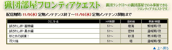 bdcam 2011-11-08 18-56-01-938