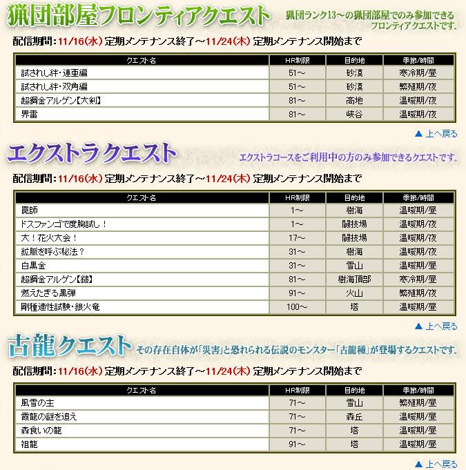 bdcam 2011-11-15 15-41-41-670