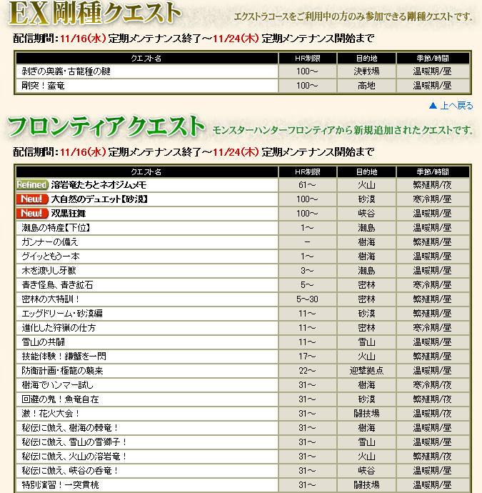 bdcam 2011-11-15 15-41-10-884