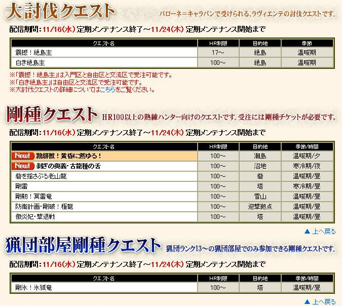bdcam 2011-11-15 15-40-55-925