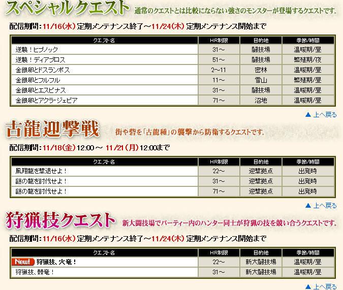 bdcam 2011-11-15 15-42-01-001