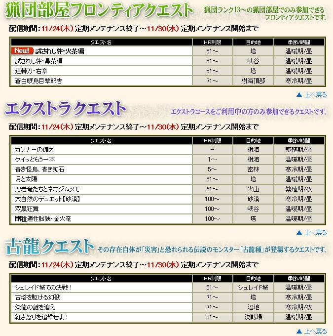 bdcam 2011-11-22 15-09-59-795