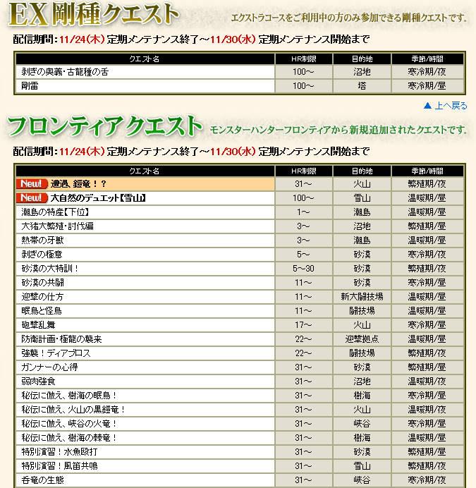 bdcam 2011-11-22 15-09-29-442