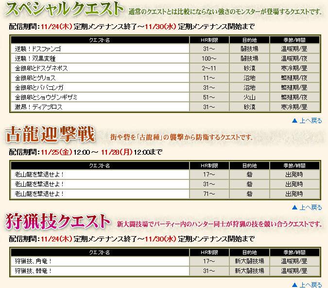 bdcam 2011-11-22 15-10-08-322
