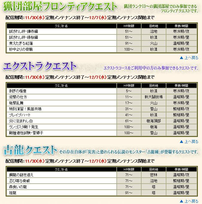 bdcam 2011-11-30 15-30-13-789