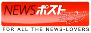 newspost7.jpg
