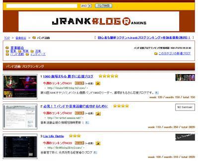 JRANK800_20111224003349.jpg