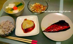 十六穀米、京風だし湯豆腐、鯵味醂漬け、キャベツの梅おかか和え、蒸し玉葱味噌ソース。