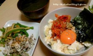 豆腐キムチ丼定食