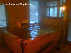 湯の山温泉:三峯園 内風呂
